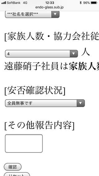 907C3A80-AFF7-4A49-86C7-E5720E02395B.png
