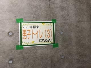 9C9A1DB5-0510-4CC9-B0EF-0B8FCD7AF5C7.jpeg