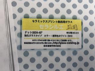 49F5551E-EE72-4FE5-B03D-3C63C1CD274C.jpeg