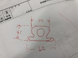3DE1D9EA-6606-4E37-8A75-223A78843BD6.jpeg