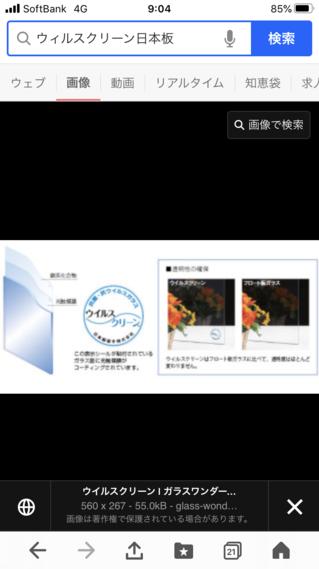 EDD87146-EF2D-4598-9780-FBE646EC0EC8.png